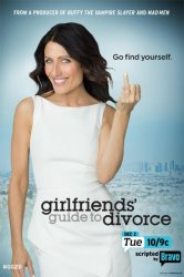 Смотреть Инструкция по разводу для женщин онлайн в HD качестве