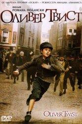 Смотреть Оливер Твист онлайн в HD качестве 720p