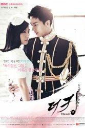 Смотреть Королевство двух сердец онлайн в HD качестве 720p