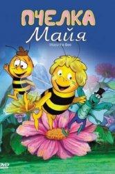 Смотреть Пчелка Майя онлайн в HD качестве 720p