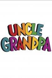 Смотреть Дядя Деда онлайн в HD качестве