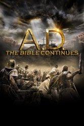 Смотреть Наша эра. Продолжение Библии онлайн в HD качестве