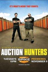Смотреть Охотники за реликвиями онлайн в HD качестве