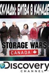 Смотреть Склады: Битва в Канаде онлайн в HD качестве