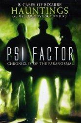 Смотреть Пси Фактор: Хроники паранормальных явлений онлайн в HD качестве