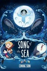Смотреть Песнь моря онлайн в HD качестве