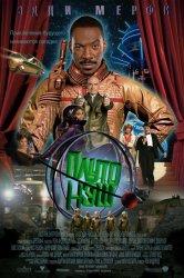 Смотреть Приключения Плуто Нэша онлайн в HD качестве