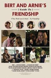 Смотреть Советы о дружбе от Берта и Арни онлайн в HD качестве