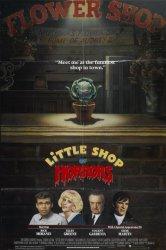 Смотреть Лавка ужасов / Маленький магазинчик ужасов онлайн в HD качестве