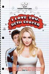 Смотреть Ночь с Бет Купер онлайн в HD качестве