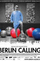 Смотреть Берлин зовет онлайн в HD качестве