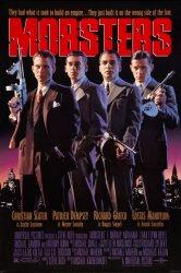 Смотреть Гангстеры / Преступный синдикат онлайн в HD качестве