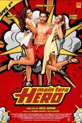 Смотреть Я твой герой онлайн в HD качестве