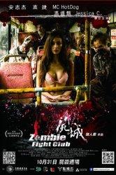 Смотреть Бойцовский клуб зомби онлайн в HD качестве