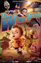Смотреть Месть волшебной рыбки онлайн в HD качестве