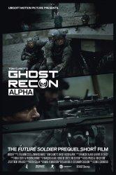 Смотреть Спецотряд Призрак: Альфа онлайн в HD качестве 720p