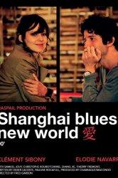 Смотреть Шанхай блюз – Новый свет онлайн в HD качестве