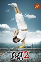 Смотреть Арья 2 онлайн в HD качестве 720p