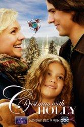 Смотреть Рождество с Холли онлайн в HD качестве