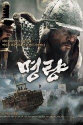 Смотреть Битва за Мён Рян онлайн в HD качестве