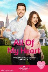 Смотреть От всего сердца онлайн в HD качестве