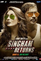 Смотреть Сингам 2 онлайн в HD качестве