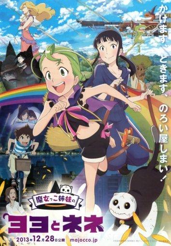 Смотреть Сестры-колдуньи Йойо и Нэнэ онлайн в HD качестве 720p