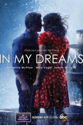 Смотреть В моих мечтах онлайн в HD качестве
