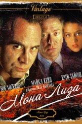 Смотреть Мона Лиза онлайн в HD качестве