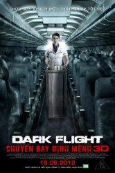 Смотреть Призрачный рейс онлайн в HD качестве