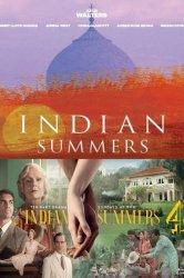 Смотреть Индийское лето онлайн в HD качестве 720p