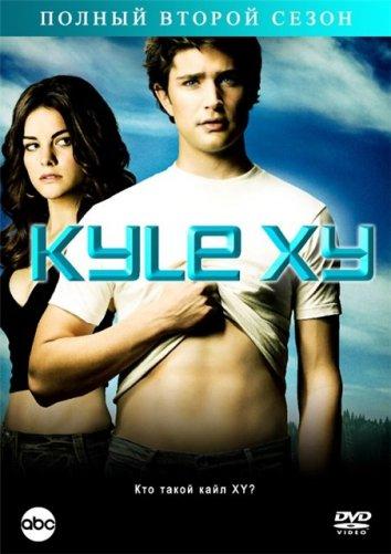 Смотреть Кайл XY онлайн в HD качестве 720p