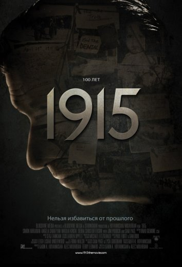 Смотреть 1915 онлайн в HD качестве 720p