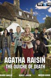 Смотреть Агата Рэйзин: Дело об отравленном пироге онлайн в HD качестве