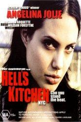 Смотреть Адская кухня / Подсобка дьявола онлайн в HD качестве