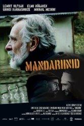 Смотреть Мандарины онлайн в HD качестве