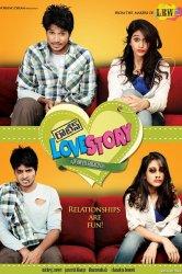 Смотреть И снова история любви / Обычная история любви онлайн в HD качестве