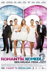 Смотреть Романтическая комедия 2 онлайн в HD качестве
