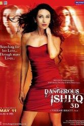 Смотреть Опасная любовь онлайн в HD качестве