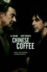 Смотреть Китайский кофе онлайн в HD качестве