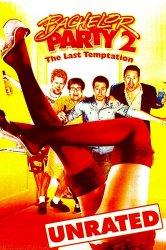 Смотреть Мальчишник 2: Последнее искушение онлайн в HD качестве