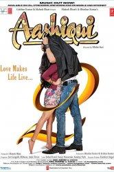 Смотреть Жизнь во имя любви 2 онлайн в HD качестве