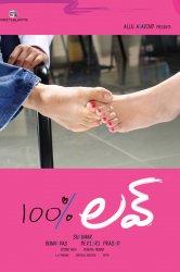 Смотреть 100% любовь / Сто процентов любви онлайн в HD качестве