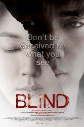 Смотреть Слепая онлайн в HD качестве
