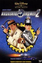 Смотреть Инспектор Гаджет 2 онлайн в HD качестве