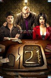 Смотреть Столик номер 21 онлайн в HD качестве