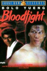 Смотреть Кровавая битва онлайн в HD качестве