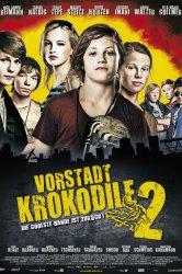Смотреть Деревенские крокодилы 2 онлайн в HD качестве