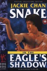 Смотреть Змея в тени орла / Тень орла онлайн в HD качестве