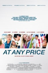 Смотреть Любой ценой онлайн в HD качестве